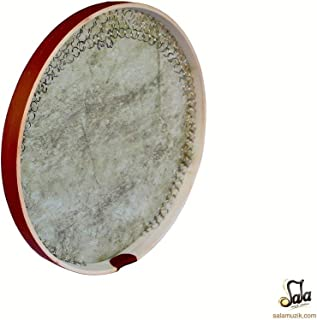 Persian Daf Instrument Drum Erbane AD-104