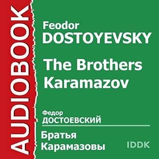The Brothers Karamazov [Russian Edition] cover art