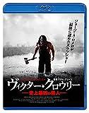 ヴィクター・クロウリー/史上最凶の怪人[Blu-ray/ブルーレイ]