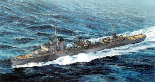 Dragon 500777126–1 : 700 German 31 Destroyer de Z (Smart Kit)