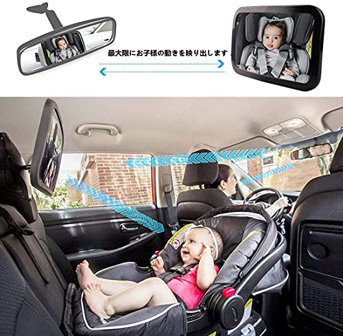 FincyPalmoo車用ベビーミラーインサイトミラー曲面鏡大判(サイズ:300×190mm)後部座席ベビーシート監視子供の様子を確認する補助ミラー無料清潔布とカード付き(日本語版取扱説明書付き)