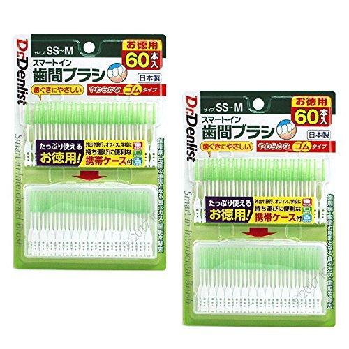 歯間ブラシスマートイン60本×2個(計120本)お徳用やわらかなゴムタイプ