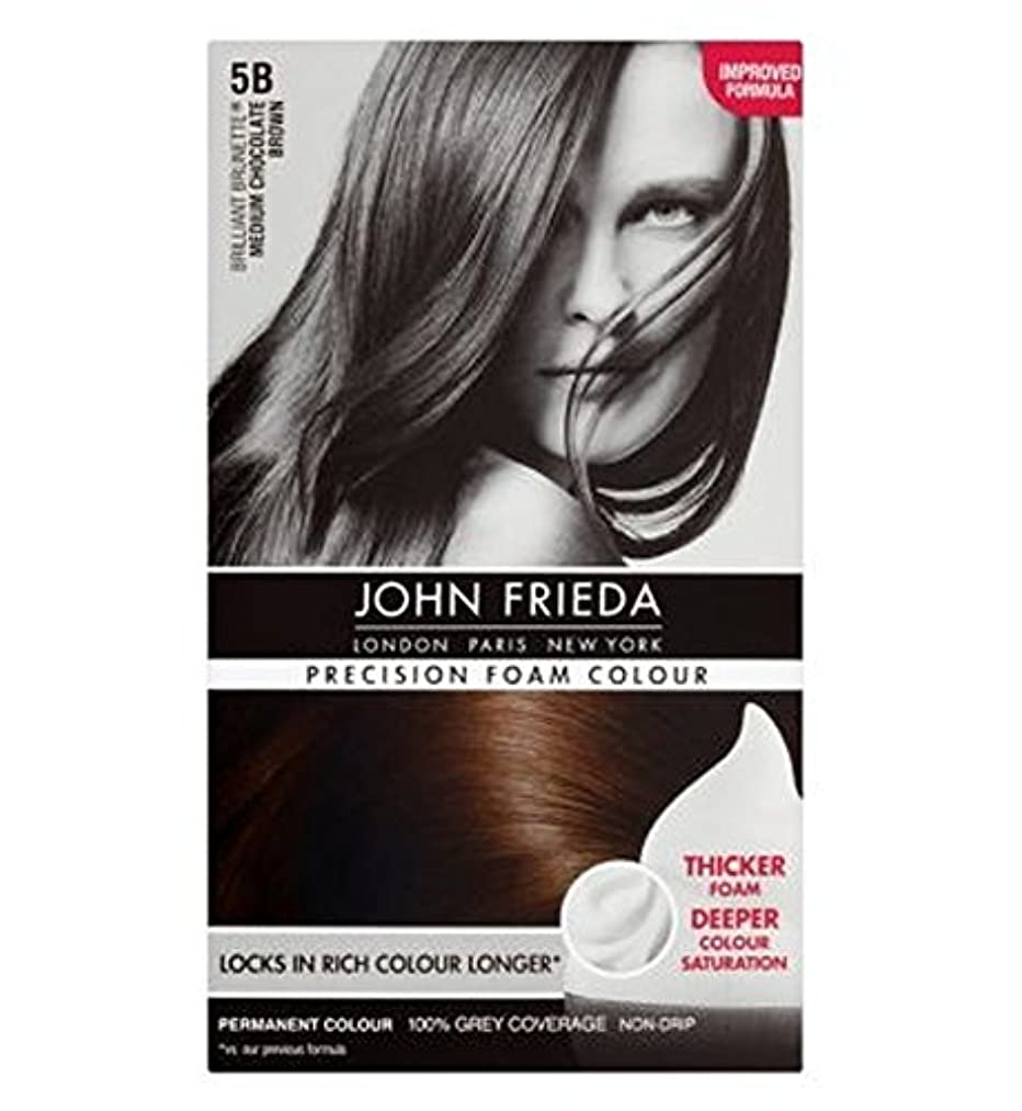 気晴らし悪夢巻き戻すミディアムチョコレートブラウン5Bのジョン?フリーダ精密泡カラー (John Frieda) (x2) - John Frieda Precision Foam Colour 5B Medium Chocolate Brown (Pack of 2) [並行輸入品]