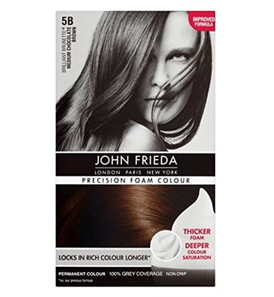 微視的電気的競合他社選手ミディアムチョコレートブラウン5Bのジョン?フリーダ精密泡カラー (John Frieda) (x2) - John Frieda Precision Foam Colour 5B Medium Chocolate Brown (Pack of 2) [並行輸入品]