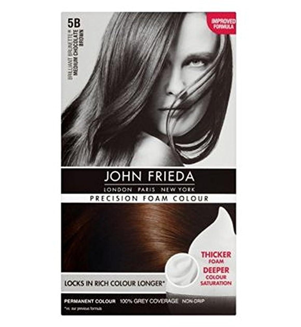 啓示ブリリアントすきJohn Frieda Precision Foam Colour 5B Medium Chocolate Brown - ミディアムチョコレートブラウン5Bのジョン?フリーダ精密泡カラー (John Frieda) [並行輸入品]