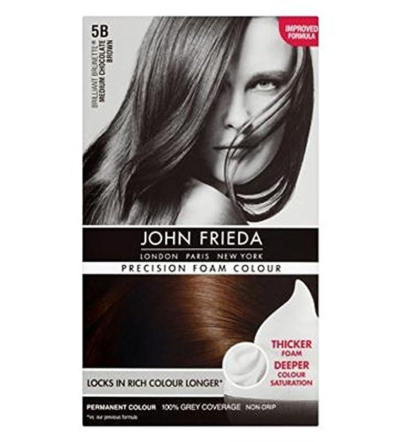 耐えられる松の木セグメントJohn Frieda Precision Foam Colour 5B Medium Chocolate Brown - ミディアムチョコレートブラウン5Bのジョン?フリーダ精密泡カラー (John Frieda) [並行輸入品]