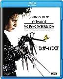 シザーハンズ[Blu-ray/ブルーレイ]