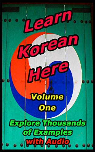 Learn Korean Here: 1 (English Edition)
