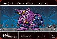 ナイトガンダム カードダスクエスト 第2弾 伝説の巨人 KCQ02-31 巨人マッドゴーレム プリズム(カード単品)