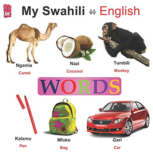 Compare Textbook Prices for My Swahili - English WORDS  ISBN 9781689563185 by Kamano, Nasieku