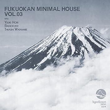 Fukuokan Minimal House, Vol. 3