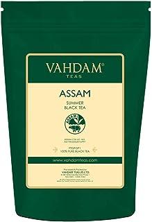 Hoja de Té Negro Assam (+200 Tazas) | FUERTE, MALTEADO E