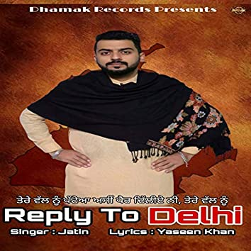Reply To Delhii (Punjabi)