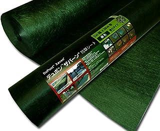 防草シート ザバーン 350G グリーン 幅1m×長さ30m 耐用年数10-15年 暴露向け 高耐久 土木 Xavan グリーンフィールド デュポン 共B 代不