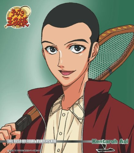 THE BEST OF RIVAL PLAYERS ⅩⅣ Kentaroh Aoi(アニメ「テニスの王子様」)