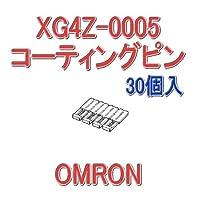 オムロン(OMRON) XG4Z-0005 (30個入) XG4シリーズ用 誤挿入防止用 コーディングピン NN