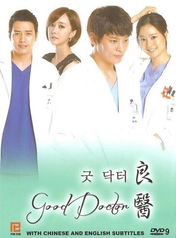 Good Doctor (Korean drama with English subtitles)