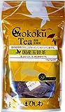 菱和園 五穀茶 ティーバッグ ワンカップ用 2gX8袋