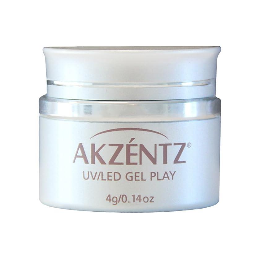 印象派ソース女将AKZENTZ カラージェル ジェルプレイ グリッター シルバーサンド 4g UV/LED対応