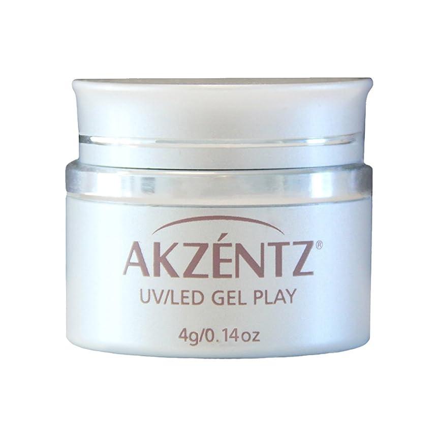 表現回る増幅器AKZENTZ カラージェル ジェルプレイ グリッター ピンクシャンパン 4g UV/LED対応