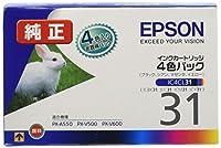 エプソン 純正 インクカートリッジ ウサギ IC4CL31 4色パック