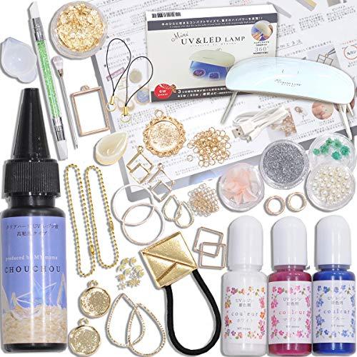 レジン スターターキット 豪華 mini 6w UV&LEDランプ レジン液 作り方レシピ 付き 福袋 セット 02020
