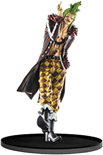Banpresto Bartolomeo Sculptures Big Zoukeiou 5 Volume 4 Figure (1 Piece), 7.1