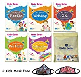 Nursery Activity Book for kids CBSE - ALL IN ONE BOOKS SET