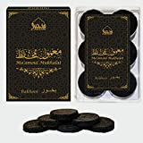 Best Bakhoors - Maamoul Mukhallat Al Bakhoor (2 Packs) - Burn Review
