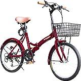 折りたたみ自転車 20インチ P-008 カゴ・フロントLEDライト・ワイヤーロック錠付き シマノ6段変速ギア 折り畳み自転車 小径車 ミニベロ PL保険加入 (ワインレッド)