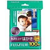 FUJIFILM はがき用紙(郵便番号枠入り) 画彩 光沢仕上げ 100枚 C2100 N