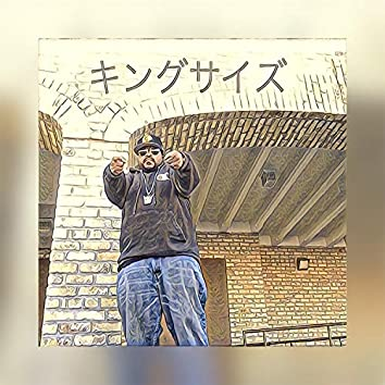 Decapitation (feat. CHINO XL & DJ TAIYOUKEN)