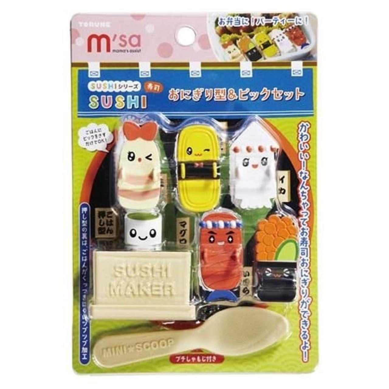 ヒューマニスティックで出来ているワイプ(cute colorful sushi maker spoon pick set) - cute colourful sushi maker spoon pick set