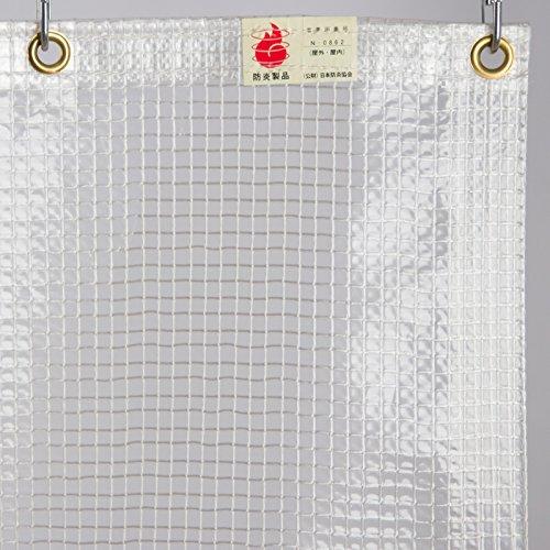 ビニールカーテン ビニールシート 防炎 透明 糸入り 幅200cm×丈250cm 0.23mm厚 裾を自由にカットできる FT09 Z3K 屋外用 屋内 耐寒 難燃