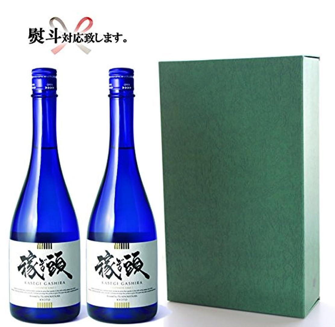 ポルノルート処理【ギフト】稼ぎ頭 純米酒 ギフトセット 720×2本