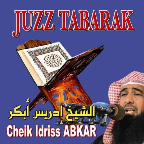 Idriss Abkar