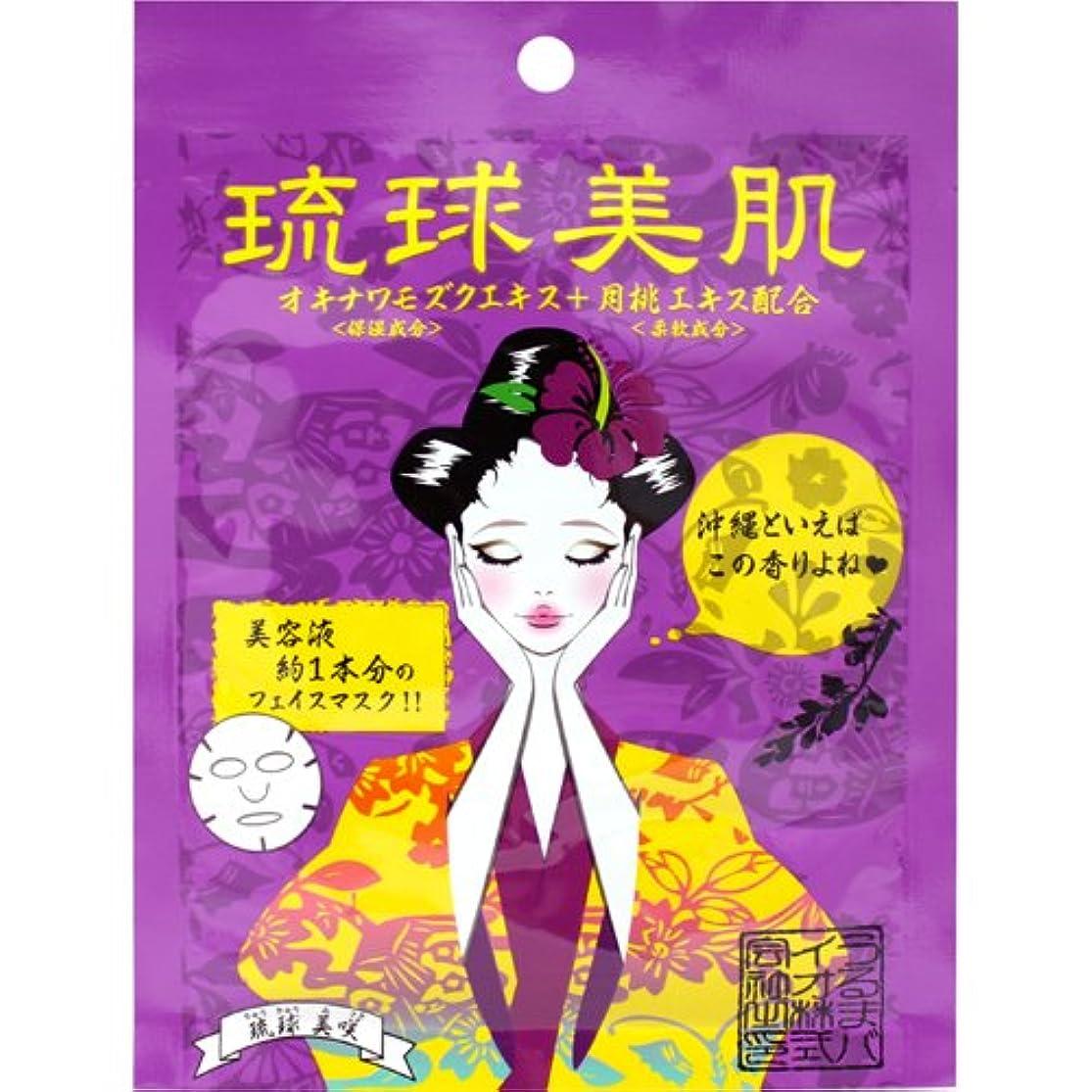 寸前低い血まみれの琉球美肌フェイスマスクシート 紫(月桃の香り)