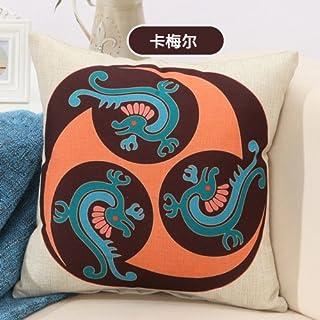 Zhou.Dream team Almohada Simple de algodón y Lino sofá Almohada Silla de Oficina Respaldo del Coche cojín en la Cintura Dormitorio Almohada de Noche 45 * 45 cm