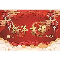 Yeele 6 x 4フィート ビニール Happy New Year 写真撮影背景 春祭り 中国風 赤ランタン 写真背景 ラッキーパーティー バナー 装飾 ポートレート 撮影スタジオ小道具