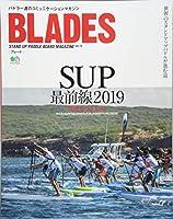 BLADES 14 (エイムック) (エイムック 4176)