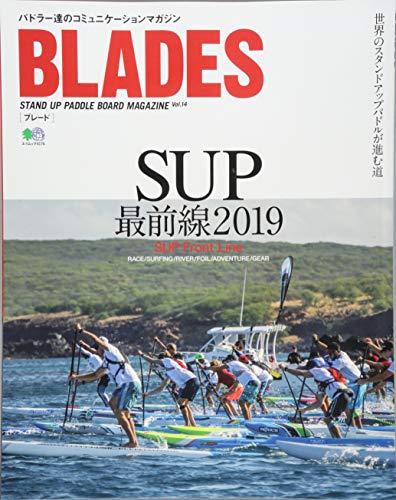 BLADES 14