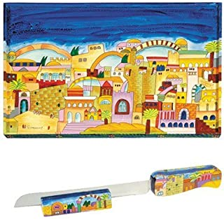 Challah Board Cutting Plate - Yair Emanuel WOODEN CHALLAH BOARD KNIFE AND STAND JERUSALEM (Bundle)