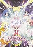 Sailor Moon Crystal Set 2 [Edizione: Stati Uniti] [Italia] [DVD]