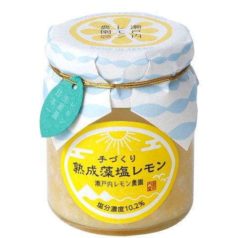 広島県名産品 塩レモン【熟成藻塩レモン】120g×3