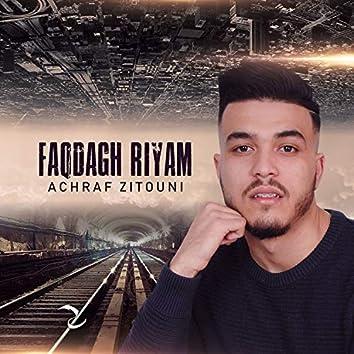 Faqdagh Riyam