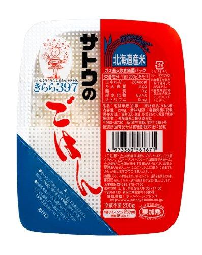 サトウのごはん 北海道産きらら397 200g×20個
