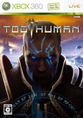 Too Human -トゥーヒューマン-(初回限定版:スペシャルアーマーのダウンロード権利カード同梱) - Xbox360