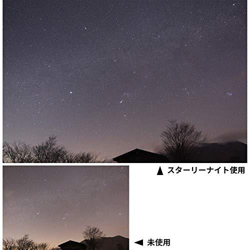 ケンコー・トキナー『STARRYNIGHT』