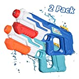 Wasserpistole 2er Pack Reichweite 8 Meter Wassertank 1 Liter Spielzeug für Kinder Erwachsener
