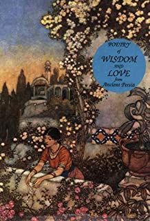 The Rubaiyat of Omar Khayyam : A Personal Selectionfrom Five Editions of Edward Fit